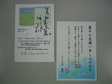 128_2810.JPG-blog