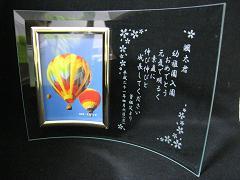 デザイン「桜」-[フォトフレーム]-2
