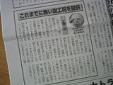 146_4639.JPG-komuten3