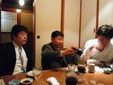 五中会(2011.11.18)1