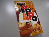 TOPPO(プラリネ)パッケージ