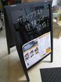 看板(A型:プロトタイプ01)