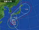 台風18号(20141004)予想