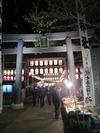 二の酉(2012.11.20)北野神社鳥居