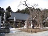 清光寺(本堂)