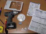 火災報知器(熱&煙)取り付け方法
