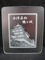 マウスパッド(会津鶴ヶ城)