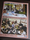 おこのみっくすマガジン(2011年2月号)表紙