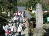 立石寺(入口)