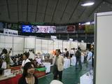 154_5492.JPG-otakara2