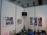 産業交流展2009(壁面展示:全景)