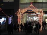 新宿高島屋&東急ハンズ・イルミネーション2008/09-1