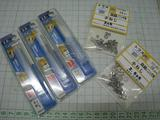 サンドブラストBOX(タイセイ)ドリルビット&ボルトナット
