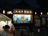 三の酉(2008.11.29北野神社-3)