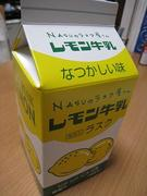 レモン牛乳味(ラスク:箱)