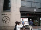 扉&鳩サブレー(正面入り口)