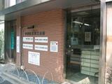 129_2977.JPG-shokokai1