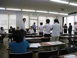 産業交流展2009(中野区説明会)