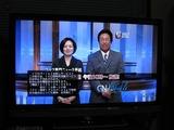 地デジ化(液晶テレビ:CSお試し期間)
