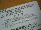 148_4858.JPG-kitamura
