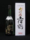 サンドブラスト作品[日本酒]4合(全)