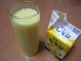 レモン牛乳(中身)