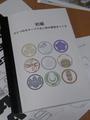 オリジナル家紋作り(テキスト)