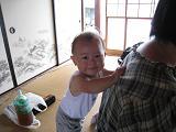 お盆休み2008(1歳4ヶ月)
