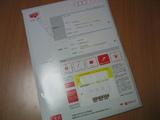 産業交流展2007(リーフレット封筒)