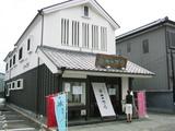149_4954.JPG-roroKuro