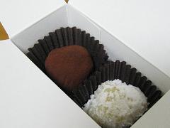 バレンタインデー2009(アップ)