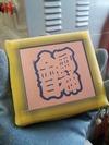 サンドブラスト「シガーケース(ブラス+メッキ)」彫り後
