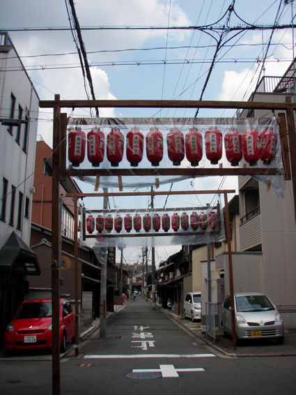 news:12-08-20:地蔵盆*2