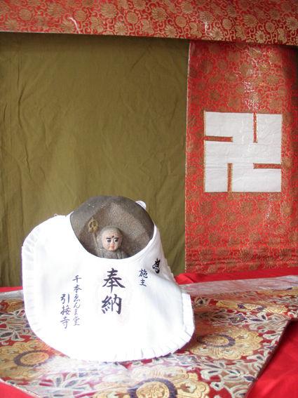 news:12-08-20:地蔵盆*5