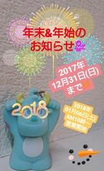 IMG_20171228_182052_640