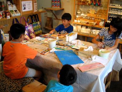 お絵かき教室夏休み木楽