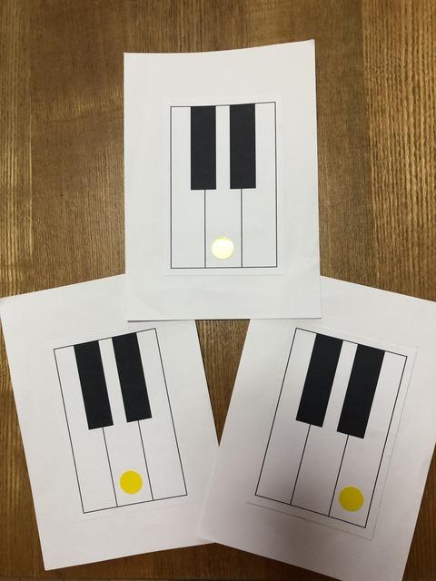 鍵盤カード素材①