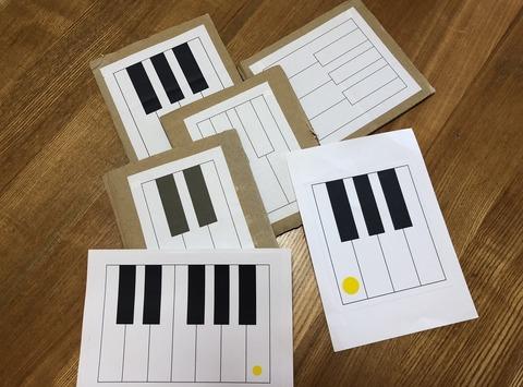 3つ黒鍵練習カード