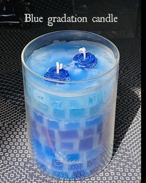 blue gradartion candle