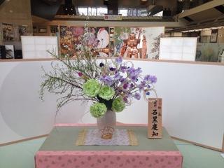 デザインウィーク京都2016