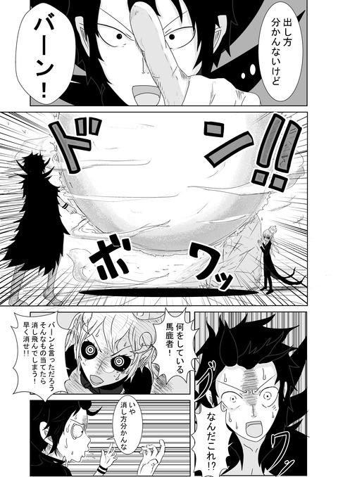 リプレイズ3話_009