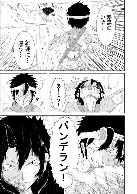 リプレイズ二話_017