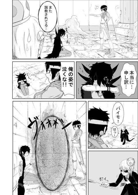 リプレイズ3話_014