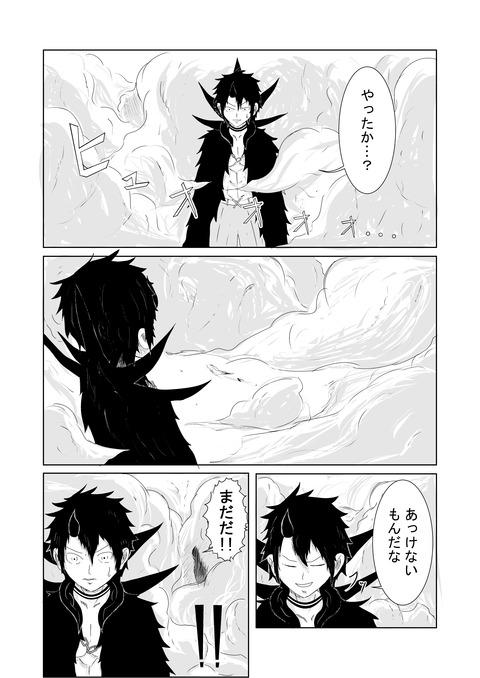 リプレイズ二話_020