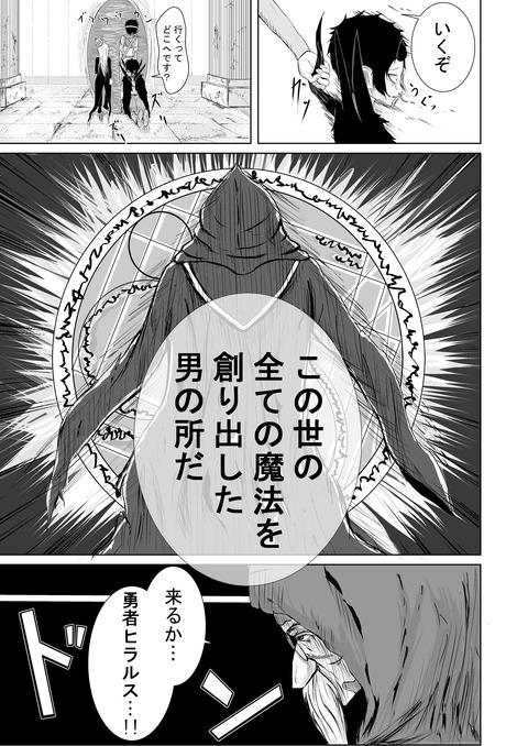 リプレイズ3話_015