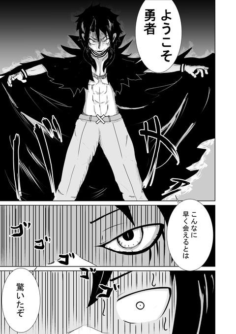 リプレイズ二話_003