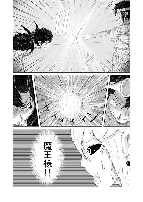 リプレイズ二話_018