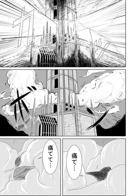 リプレイズ二話_019