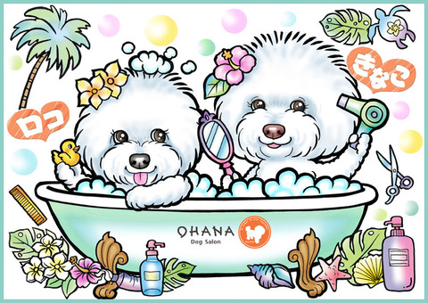 ohanaさま納品縮小版 のコピー