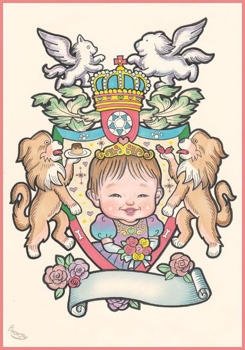 バブちゃん紋章 のコピー